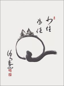deshimaru-chat